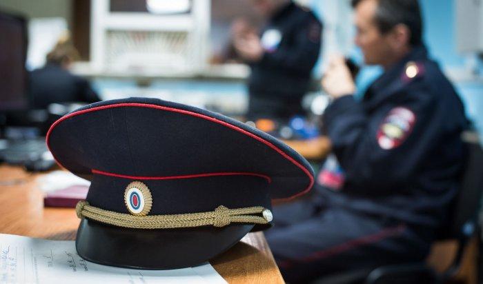 Председателя КПК в Иркутске обвиняют вприсвоении 13миллионов рублей вкладчиков