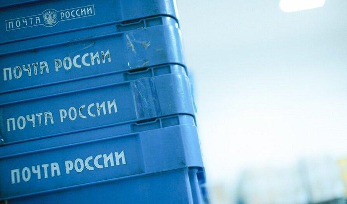 ВПриангарье задержали подозреваемого вкражах изпочтового отделения