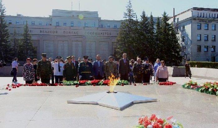 ВИркутске состоялся памятный митинг, посвященный окончанию Второй мировой войны