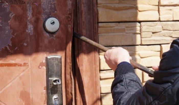 ВПриангарье задержали четырех подозреваемых вкражах надачах