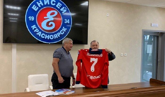 «Сервико» стал партнером ХК«Енисей» (Видео)