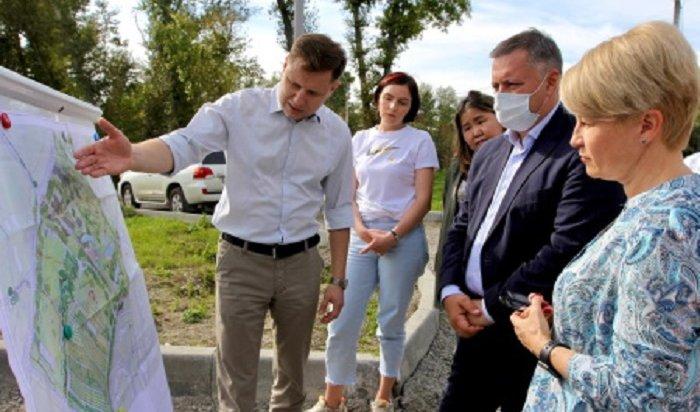 ВИркутске благоустроят парк «Комсомольский» и«Сад Томсона»
