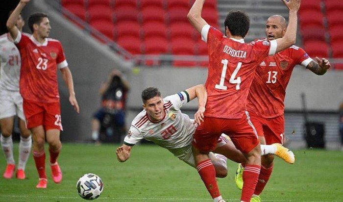 Сборная Россия обыграла команду Венгрии вматче Лиги наций (Видео)