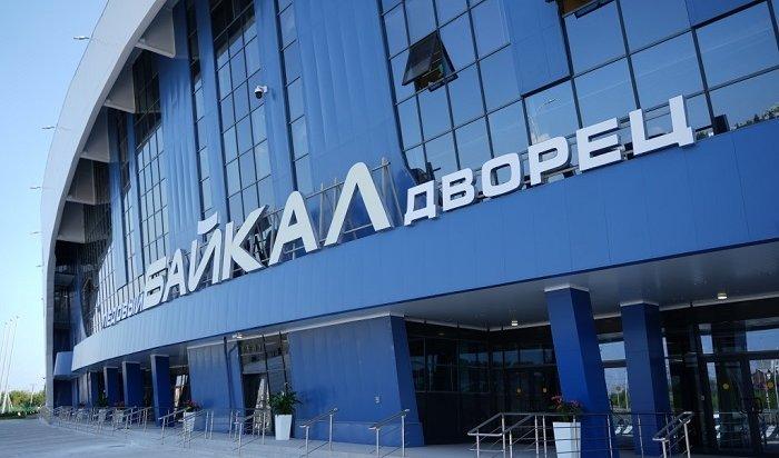 Часть билетов напервый матч ХК«Байкал-Энергия» будет распространена бесплатно