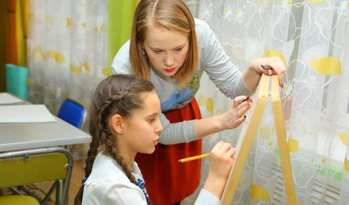Новую школу искусств построят вИркутске