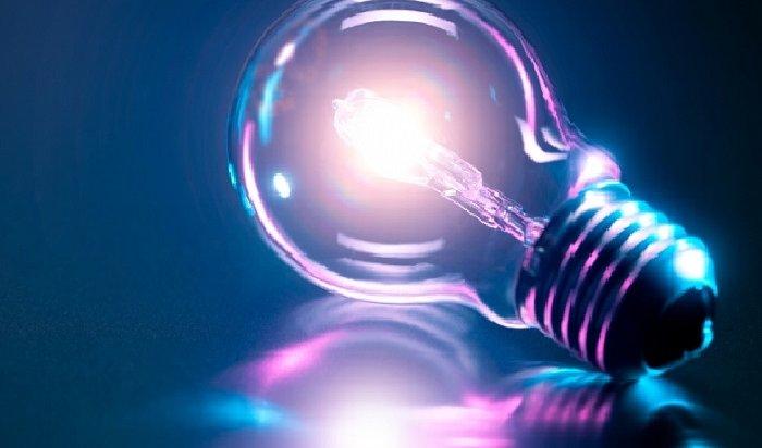 Начался набор студентов на ежегодную акселерационную программу «Лаборатория энергетики»
