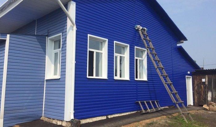 Доконца года вИркутской области завершат капитальный ремонт 19учреждений культуры