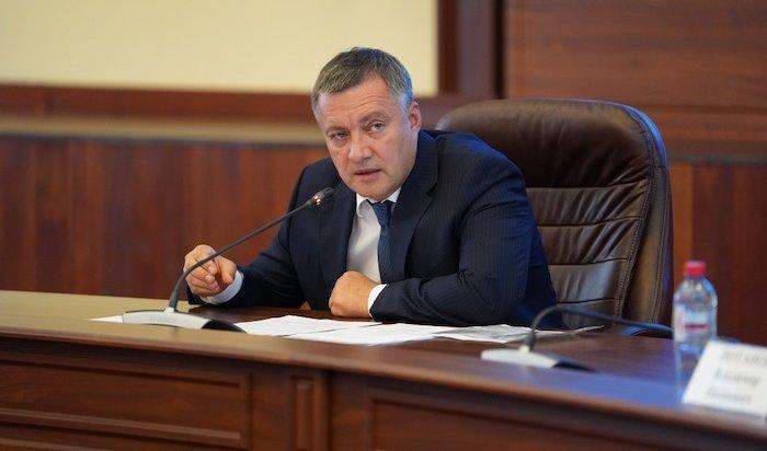 Правительство Иркутской области и «Группа Илим» заключили соглашение о социально-экономическом сотрудничестве