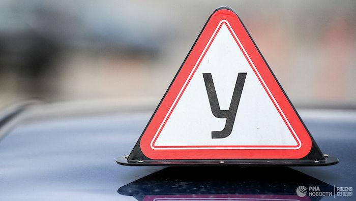 Новые правила сдачи экзамена на водительские права