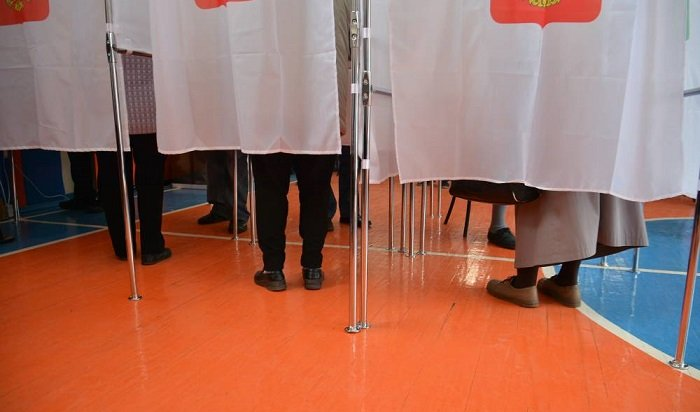 Эксперты рассказали опричине низкой явки навыборах губернатора Иркутской области