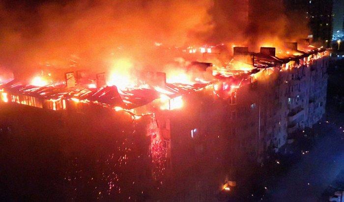 ВКраснодаре сгорело 90квартир жилого восьмиэтажного дома (Видео)