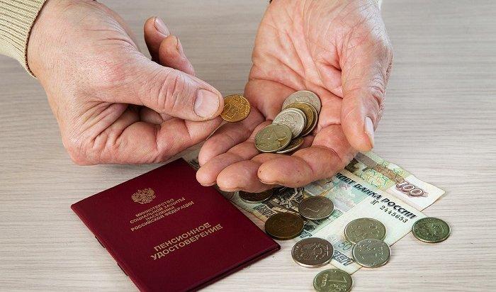 Средняя пенсия в 2021 году вырастет на 6,3%