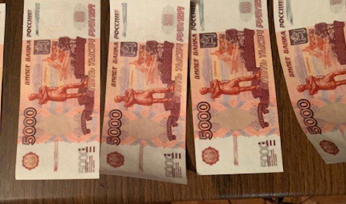 Иркутянина осудили на три года условно за подделку пятитысячных купюр