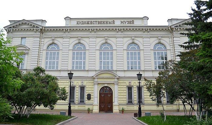 Главное здание Иркутского художественного музея открывается после карантина