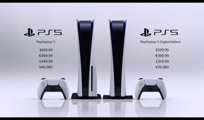 Sony объявила цену PlayStation 5