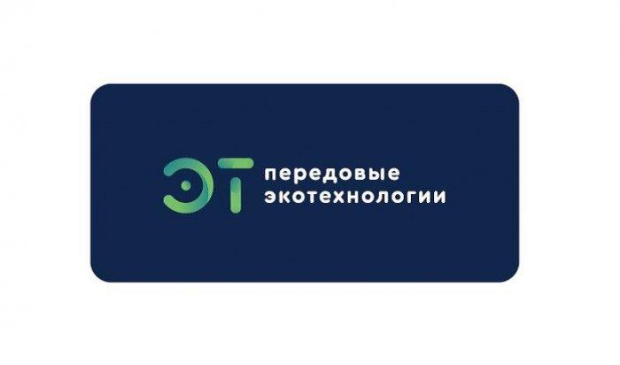 Иркутский политех вошел всостав консорциума «Передовые ЭкоТехнологии»