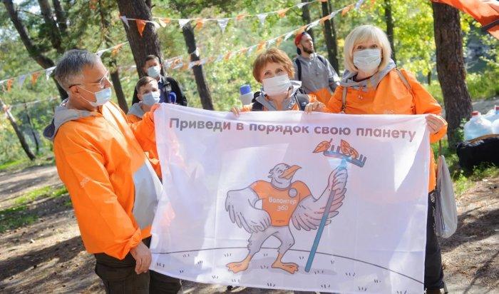 569килограммов вторсырья инайденный матрац: Как прошла акция «360» вИркутске