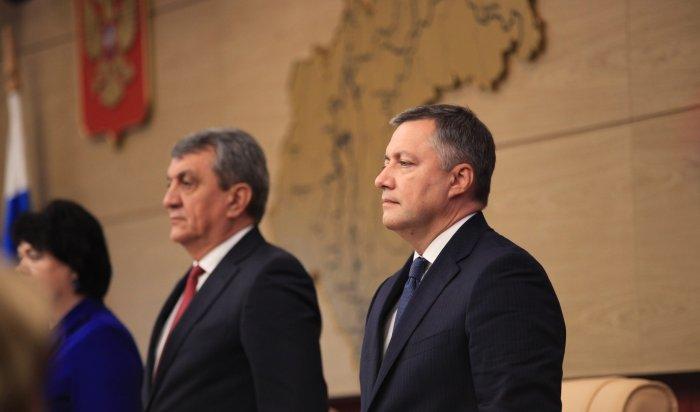 18сентября Игорь Кобзев вступил вдолжность губернатора Иркутской области (Видео)