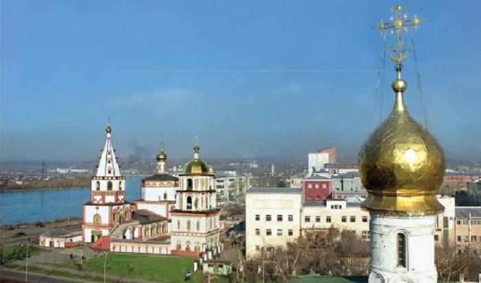 Дни русской духовности икультуры «Сияние России» пройдут с20по27сентября