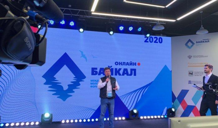 Принять участие вмолодежном форуме «Байкал» можно с18по20сентября