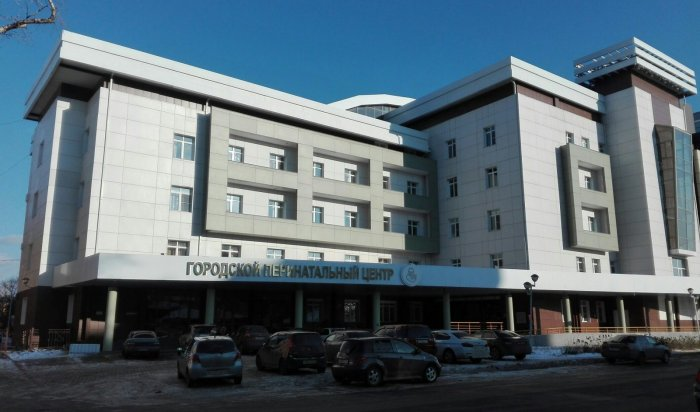 21сотрудник Иркутского перинатального центра увольняются пособственному желанию