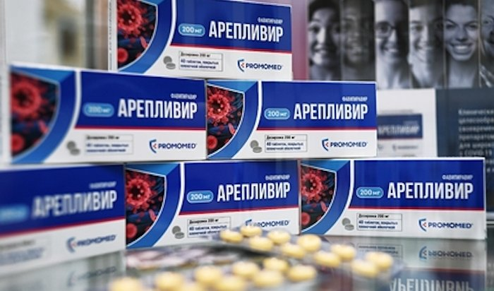 Стала известна цена пачки таблеток откоронавируса