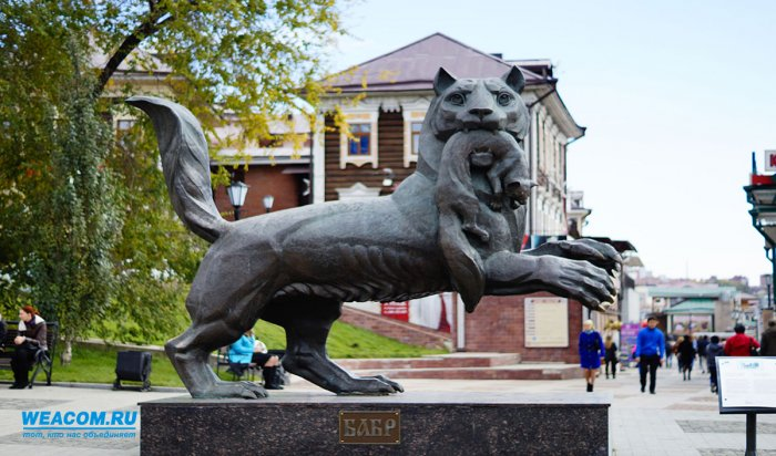 Иркутская мэрия неприняла ремонт постамента под скульптурой Бабра