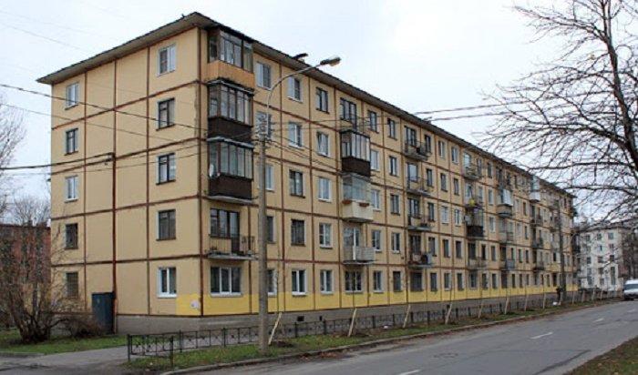 Власти Иркутской области проверят сейсмоустойчивость домов 335серии
