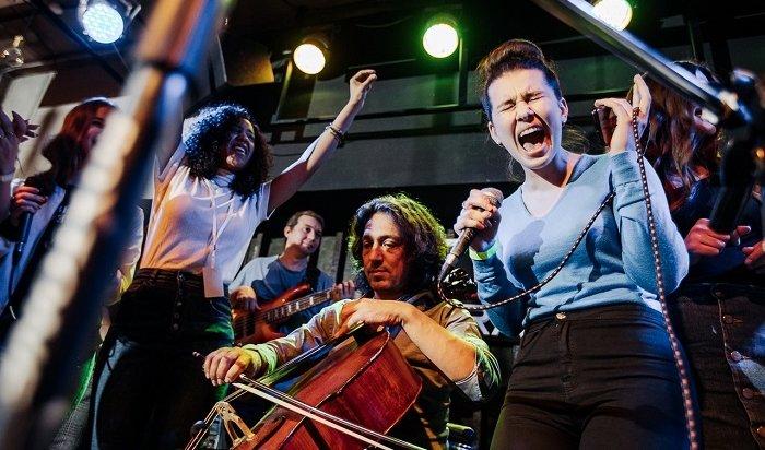 Онлайн-кастинг для молодых музыкантов проходит вИркутске