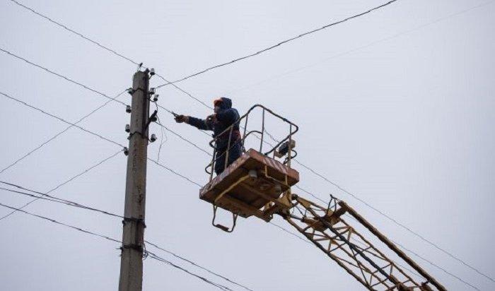 Центр Иркутска сегодня днем остался без света