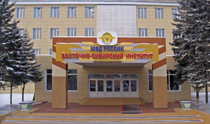 Надвухнедельный карантин закрыли институт МВД вИркутске