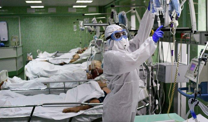 Ситуация спандемией коронавируса вМоскве усложняется