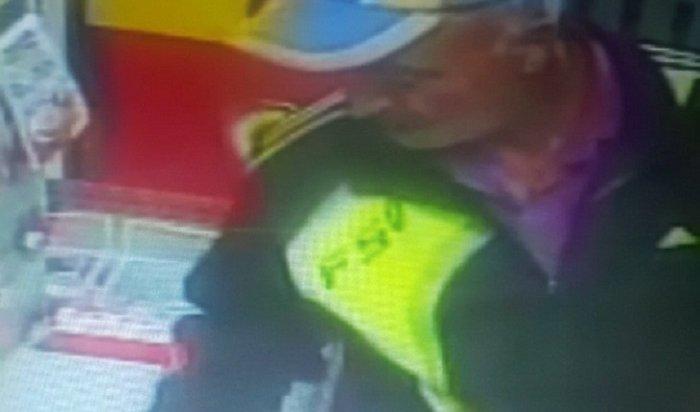 ВНижнеилимском районе полицейские разыскивают мужчину, который пропал три месяца назад