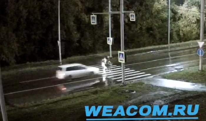 Камера зафиксировала момент ДТП сучастием пешеходов наМаратовском кольце (Видео)