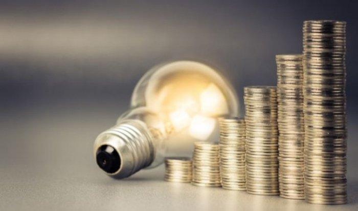 Вследующем году тарифы наэлектроэнергию вырастут на5%