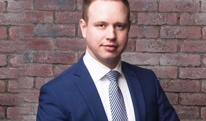 Задержан сын экс-губернатора Иркутской области Андрей Левченко