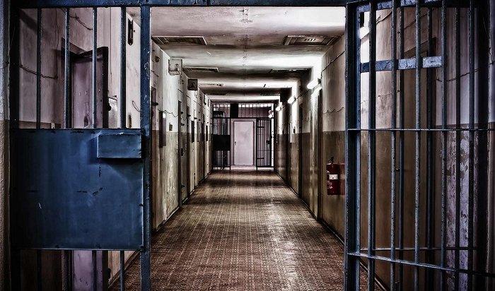 ВРоссии вступили всилу новые правила отбывания наказания втюрьмах