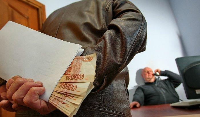 ВБратском районе сотрудника ФСИН подозревают вполучении взятки