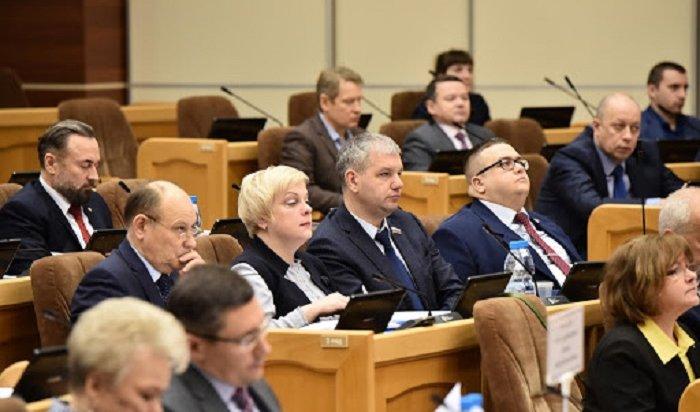 18 депутатов Госдумы госпитализированы с коронавирусом