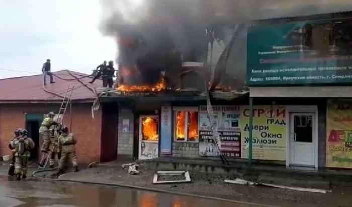 Крупный пожар произошел сегодня днем вСлюдянке (Видео)