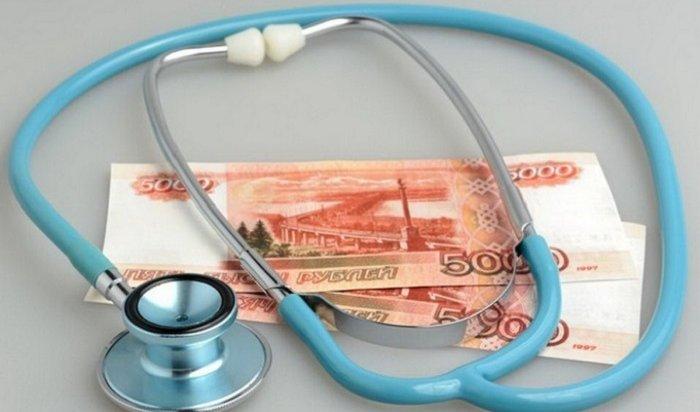 42миллиона рублей выделили назарплату иркутским медикам всентябре