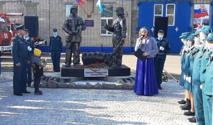 ВАнгарске открыли памятник пожарным-спасателям
