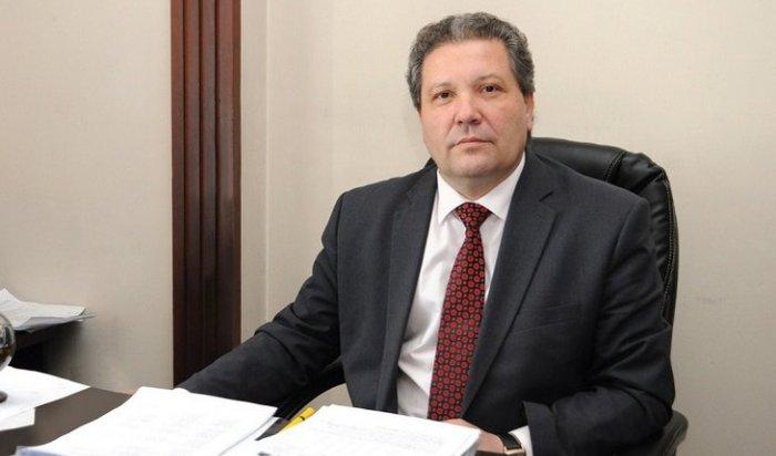 Александр Шмидт назначен ректором ИГУ