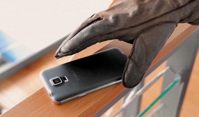 ВСлюдянском районе раскрыли кражу мобильного телефона ивосьми тысяч рублей