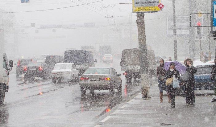Ветер и мокрый снег ожидаются в Иркутской области 7 октября