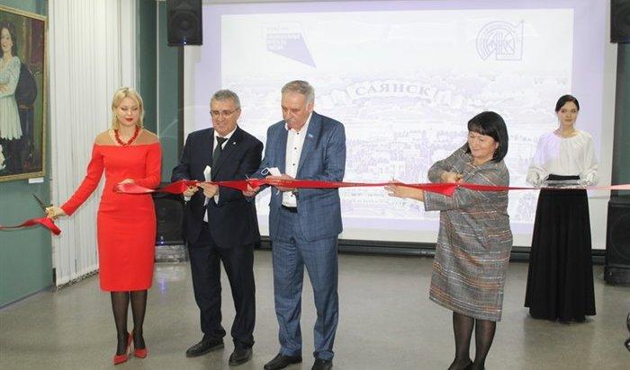 ВСаянске открылся виртуальный концертный зал