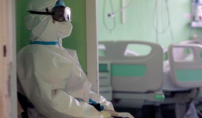 124человека заболели COVID-19 вИркутской области засутки