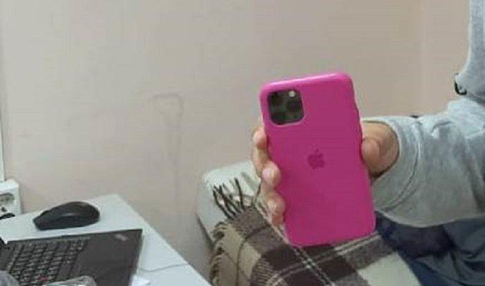 ВПриангарье бортпроводник при уборке салона украл упассажирки iPhone 11Pro