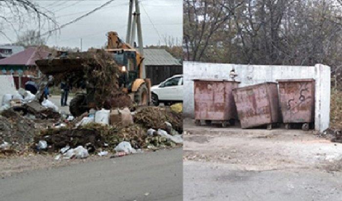 Более 120несанкционированных свалок ликвидировали вОктябрьском округе Иркутска