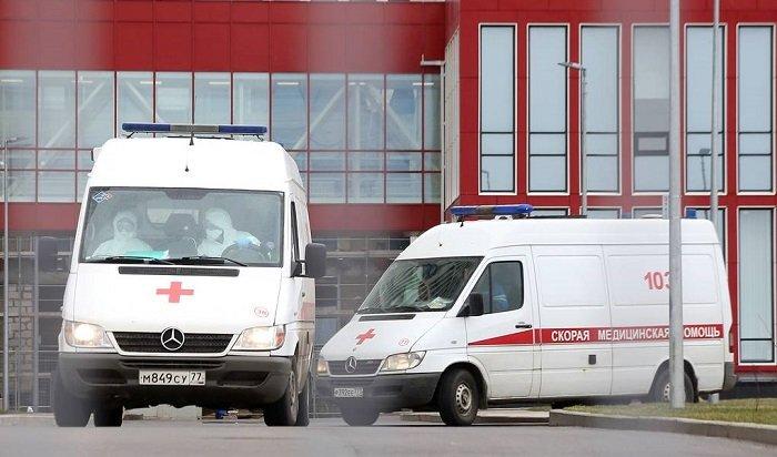 Иркутская область заняла 19-е место поРоссии почислу новых случаев коронавируса